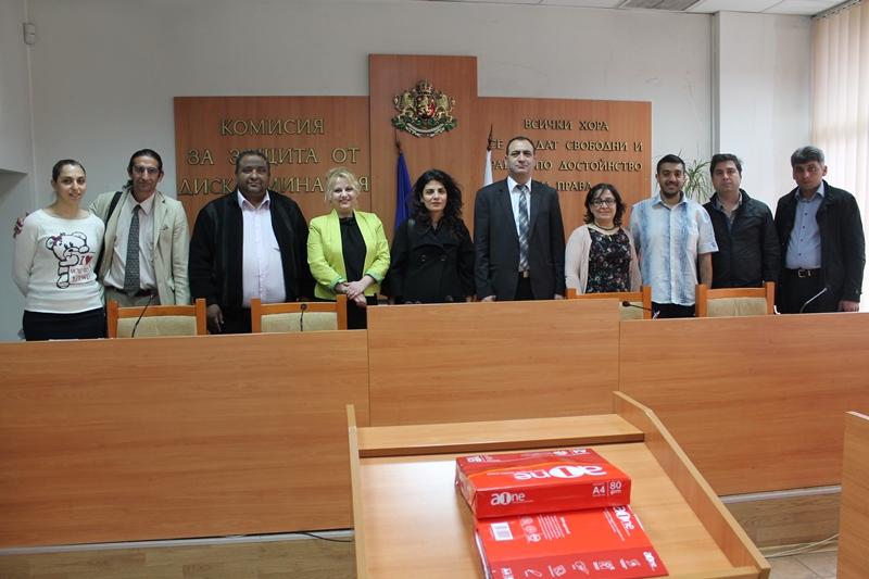 Bulgaristan Ayrımclığa Karşı Koruma Komisyonu'na Ziyaret